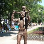 Памятник отцу, г. Стерлитамак.