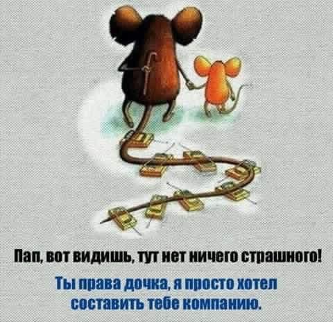 ni4ego_strashnogo